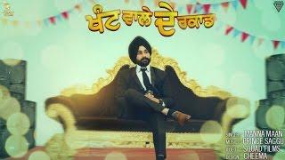 Manna Maan - Babbu Maan De Rakaat || Babbu Maan || Lyrical Video ||Latest Punjabi Song 2017