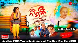 NIMKI & TEAM Advance All The Best For ANUBHAV Fans Present By Anubhav Bulu Polai Jk Pur dist RGDA