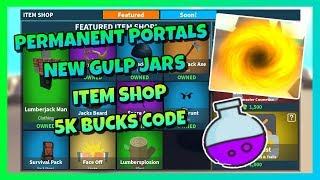 NEW PERMANENT PORTALS 🔥 | GULP JARS 😱 | ITEM SHOP 🌲 | 5K BUCKS CODE 💰 | ROBLOX ISLAND ROYALE 🌴