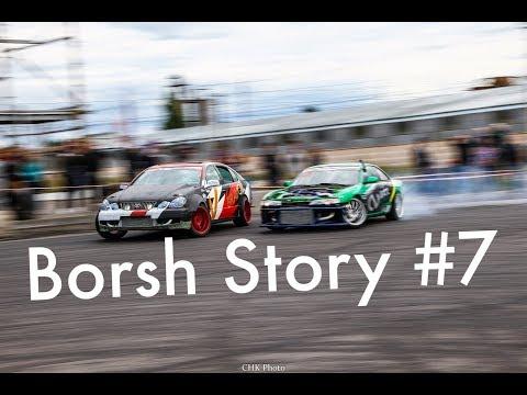Borsh Story #7 Выезд в Псков
