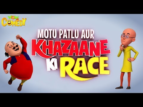 Khazane Ki Race | MOVIE | Popular Animated Movies For Kids thumbnail