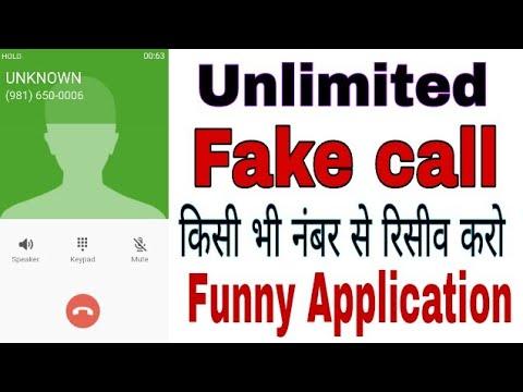 How To Unlimited Fake Call Kisi Bhi Number Se Receive Karo By [Socho  jaanoo] by Socho Jaanoo