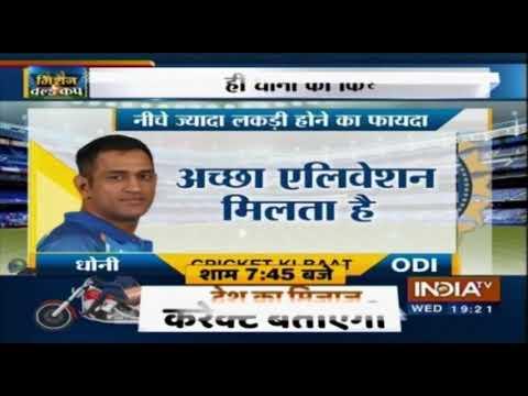 Cricket Ki Baat | Virat Kohlis Team India To Give Australia A 474 Volt Shock ! Know How
