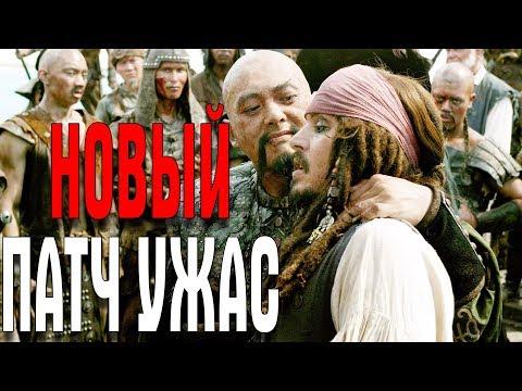 ATLAS ХАРДКОР НОВЫЙ ПАТЧ УЖАС