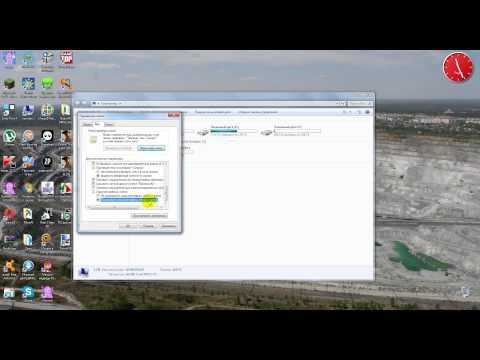 Как найти папку AppData ( легко )