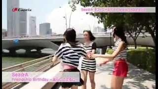 Sea☆A - Friendship Birthday ~あらしのよるに~ English.ver