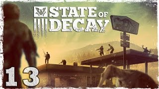 State of Decay. 13 База мечты.