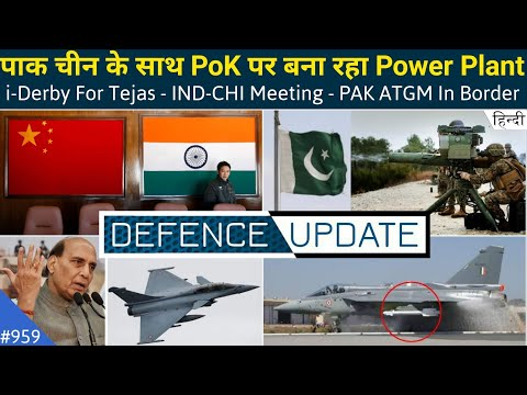 Defence Updates #959 - PAK ATGM Firing At Border, Tejas I-Derby Missile By 2021, China-PAK CPEC