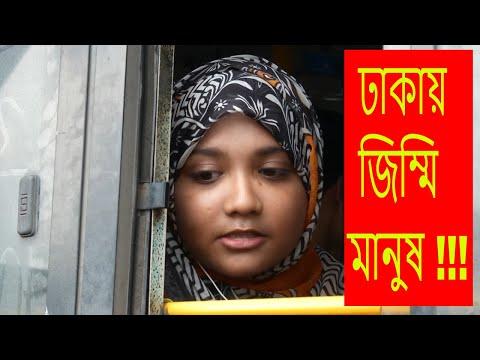 Dhaka City life