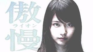 女優の有村架純さんと俳優の瀬戸康史さんが、外海良基(とのがい・よし...