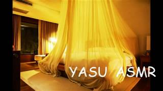 【ASMR】おっきいベッドで二人でマッサージごっこ イケボ・妄想シチュ・立体音響 thumbnail