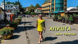 """Алушта забита """"под завязку"""". Сколько же всё-таки здесь изменилось за три года!#Крымские каникулы#"""