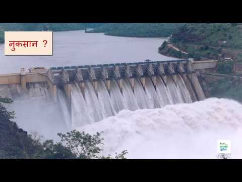 Pancheshwar Dam Uttarakhand Hydro Project - (पंचेश्वर बाँध उत्तराखंड फायदे, नुकसान और इतिहास, आदि )
