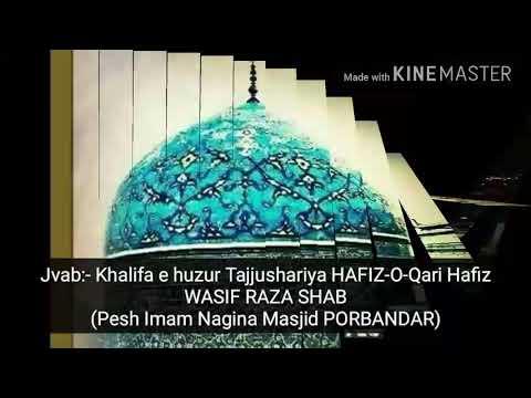 Islamic Book Bahar-e-shariat