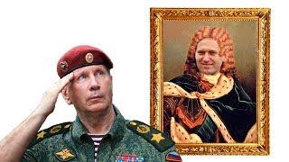 Виктор Золотов и Социальные Лифты