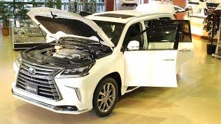 Lexus (Company)