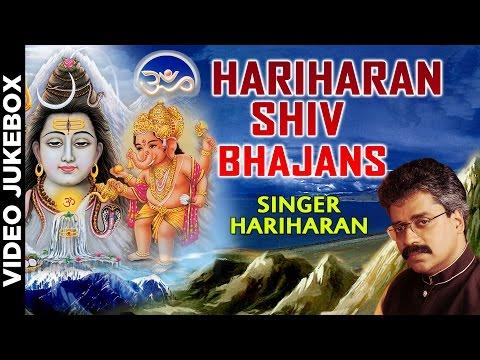 NON STOP HARIHARAN SHIV BHAJANS I FULL VIDEO SONGS JUKE BOX I BEST COLLECTION OF SHIV BHAJANS