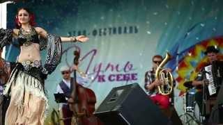 Маргарита Артюх и Bubamara Brass Band - Mesecina (live 3 авг 2013)