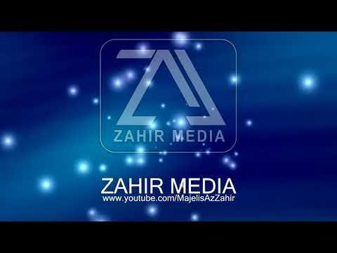 MERINDING !!!  AZ ZAHIR TERBARU  ~MAULA YA SHOLLI NEW Version 2018
