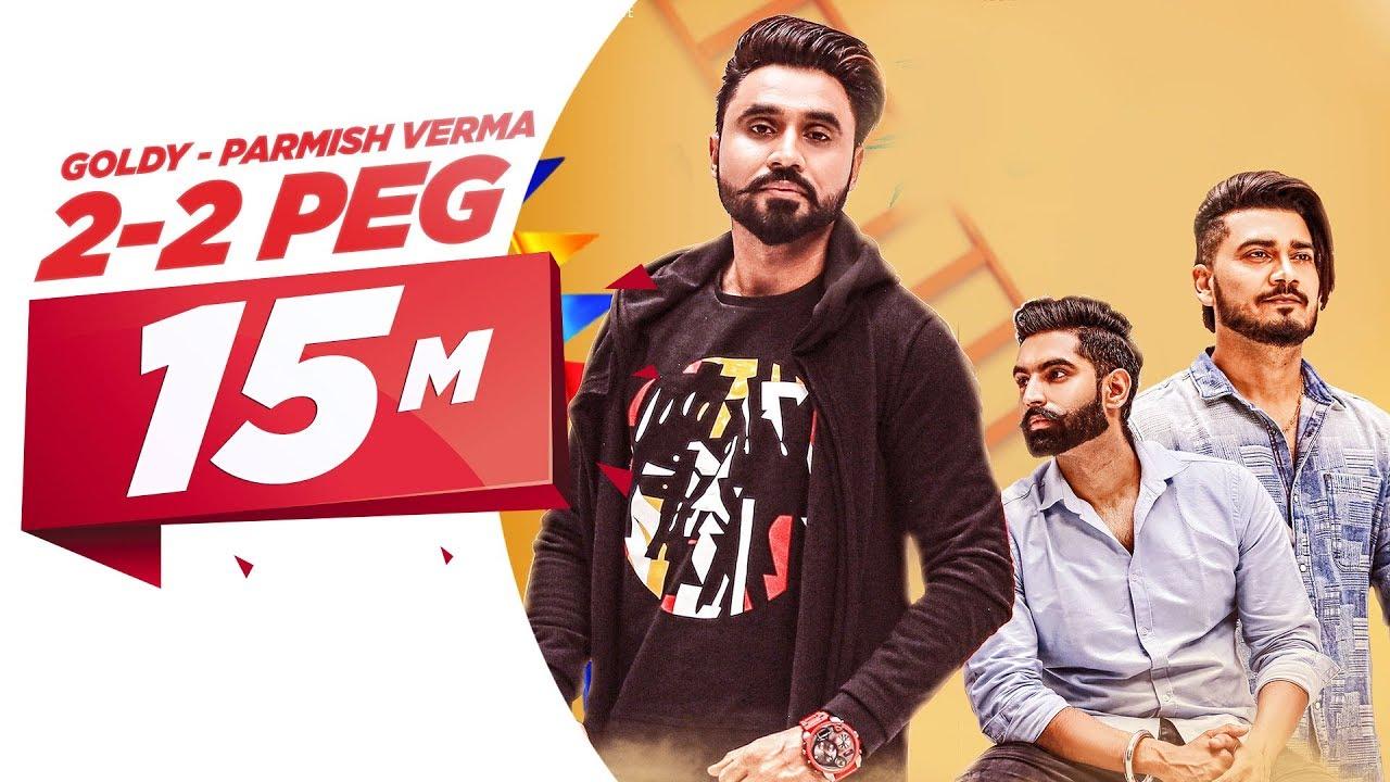2-2 Peg (Full Video) | Goldy Desi Crew | Parmish Verma | Latest Punjabi  Song 2018 | Speed Records