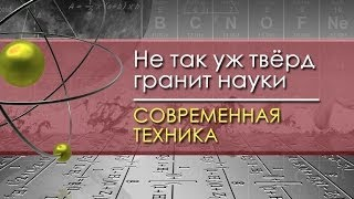 видео Лекция 17 Ремонт