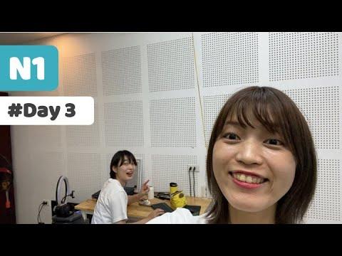 # Day 3    JLPT N1 文字語彙(漢字読み)