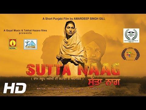 Sutta Naag - Short Punjabi Film - Goyal Music
