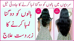 Desi Nuska-  Get Natural Long Lasting Hair