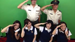 自衛隊を学べ! 埼玉地本 アマチアスクール