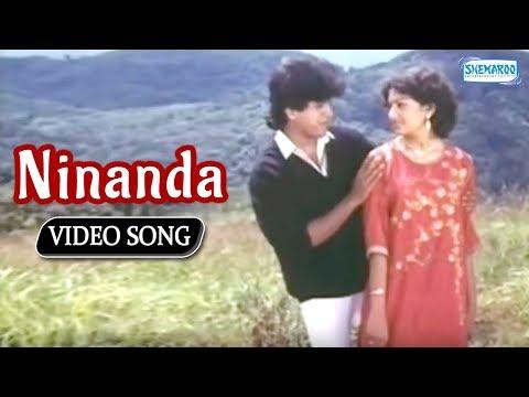 Ninanda - Samyuktha - Shivaraj Kumar - Kannada Superhit Song