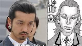 【閲覧注意】「新宿スワン」実写版のキャストとマンガのキャラクターを徹底比較!