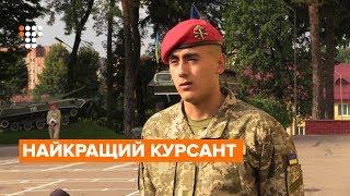 Королівська нагорода. Українець став найкращим курсантом британського військового вишу