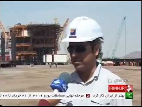 Iran South Pars Gas field set for launch