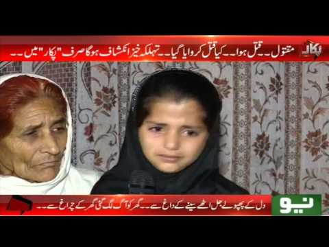 meri biwi ka jawab nahi pk song