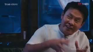 HOÀNG CUNG - TẬP 1 || Phim Tình Cảm Thái Lan Hay Nhất Full HD || Thuyết Minh