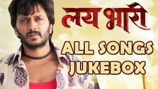 Lai Bhaari All Songs - Audio Jukebox - Ajay Atul, Riteish Deshmukh - Marathi Movie