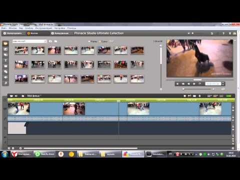 Pinnacle Studio 15 наложить текст на видео