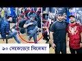 বড় ধামাকা নিয়ে আসছেন শাকিব খান ও রাজীব || Shakib khan New Ads Anondo Vubon