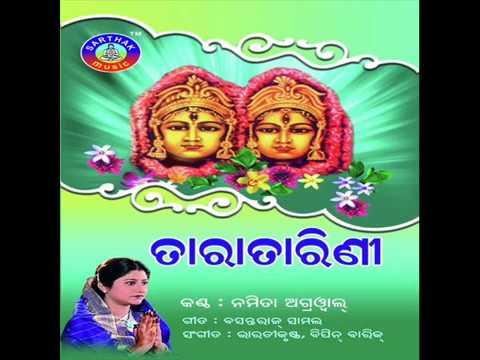 Nain Nain Rahibini Mu | Taratarini, Taratarini Odia Bhajan Songs, Odia Bhajan Album Taratarini