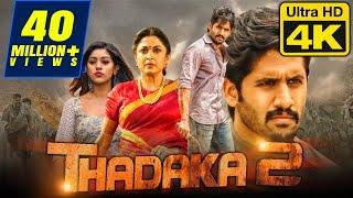 नागा चैतन्य की सुपरहिट  हिंदी डब्ड मूवी तड़का २ अब 4K Ultra HD में l राम्या  कृष्णन l Thadaka 2