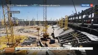Интервью А.И. Агаларова «России 24» (о ходе строительства стадиона к ЧМ-2018 в Калининграде)