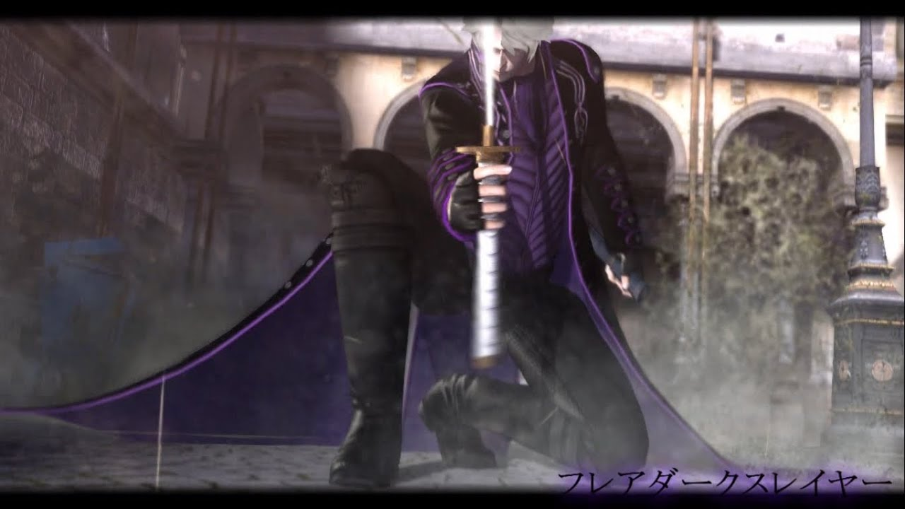 mod devil may cry 5 pc