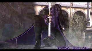 Devil May Cry 4 Special Edition - Flair Vergil Mod (Early WIP)