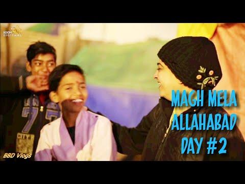 इलाहाबाद मेला 2018 Documentary | Allahabad |