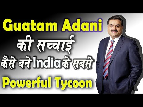 Gautam Adani Biography    Success Stories of India    Gautam Adani Life Style    Bio of Gautam Adani