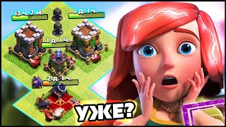🤘🏻 ФАСТ ПРОКАЧКА 9 РАТУШИ В КЛЕШ ОФ КЛЕНС🔥 / CLASH OF CLANS