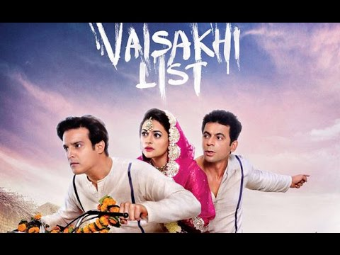 visakhi list full hd punjabi movie