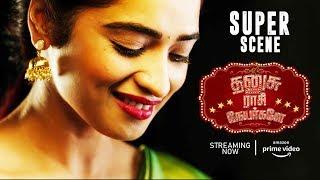 Dhanusu Raasi Neyargale | Super Scene | Harish Kalyan | Reba Monica John | 4k (English subtitles)