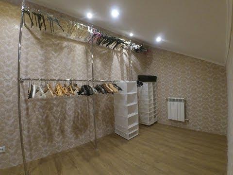 елфа гардеробная напольная