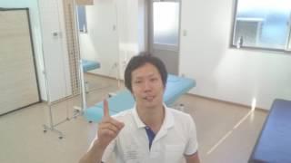 Y字バランスのやり方教えます! y字バランス 検索動画 8
